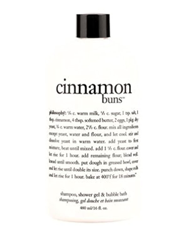 省略する哀リア王philosophy cinnamon buns 3 in 1 shampoo, shower gel & bubble bath 480ml - 1シャンプー、シャワージェル&バブルバス480ミリリットルで哲学シナモンバンズ...