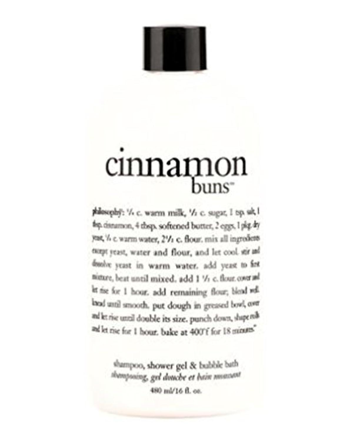 キャベツストレンジャー共和国philosophy cinnamon buns 3 in 1 shampoo, shower gel & bubble bath 480ml - 1シャンプー、シャワージェル&バブルバス480ミリリットルで哲学シナモンバンズ...