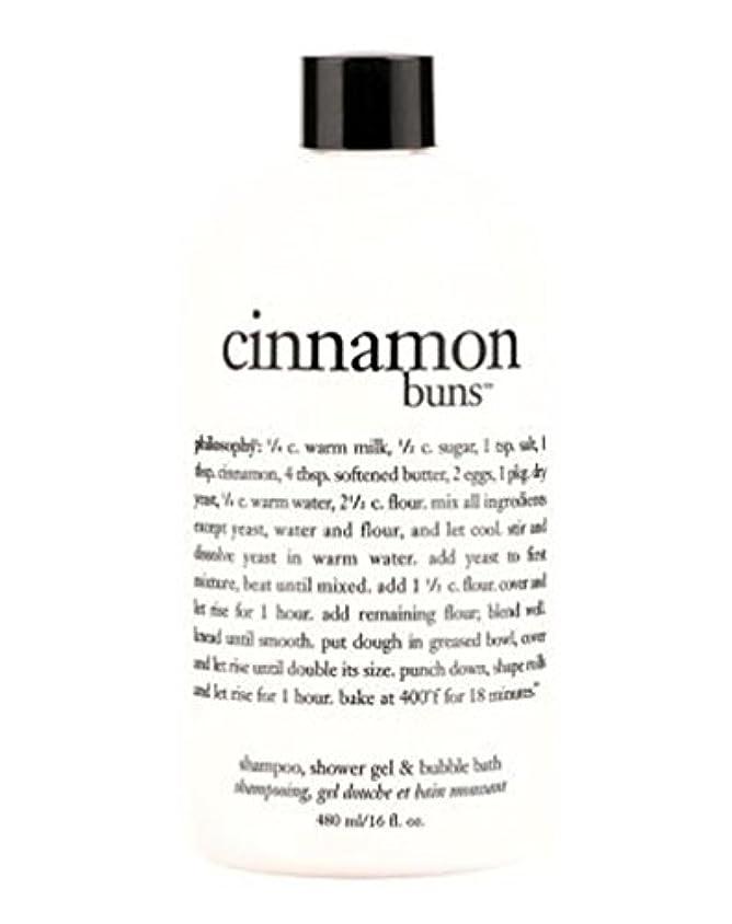 折ダンス浮浪者philosophy cinnamon buns 3 in 1 shampoo, shower gel & bubble bath 480ml - 1シャンプー、シャワージェル&バブルバス480ミリリットルで哲学シナモンバンズ...