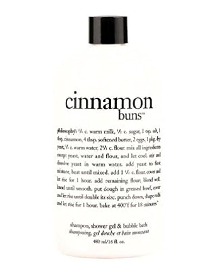 成分紫のイノセンス1シャンプー、シャワージェル&バブルバス480ミリリットルで哲学シナモンバンズ3 (Philosophy) (x2) - philosophy cinnamon buns 3 in 1 shampoo, shower gel...