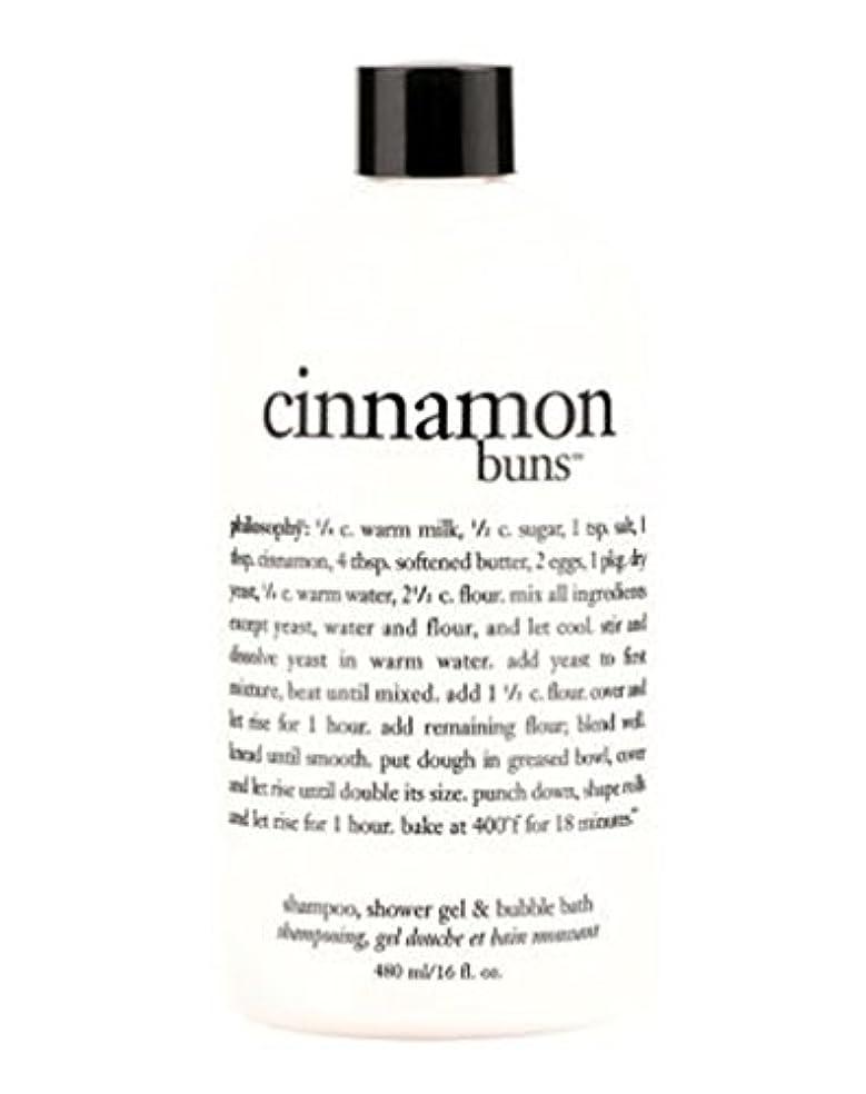 結婚したぬれた本部1シャンプー、シャワージェル&バブルバス480ミリリットルで哲学シナモンバンズ3 (Philosophy) (x2) - philosophy cinnamon buns 3 in 1 shampoo, shower gel...
