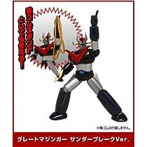 マジンガーZ&グレートマジンガースーパーフィギュアコレクション [4.グレートマジンガー サンダーブレークVer.](単品)