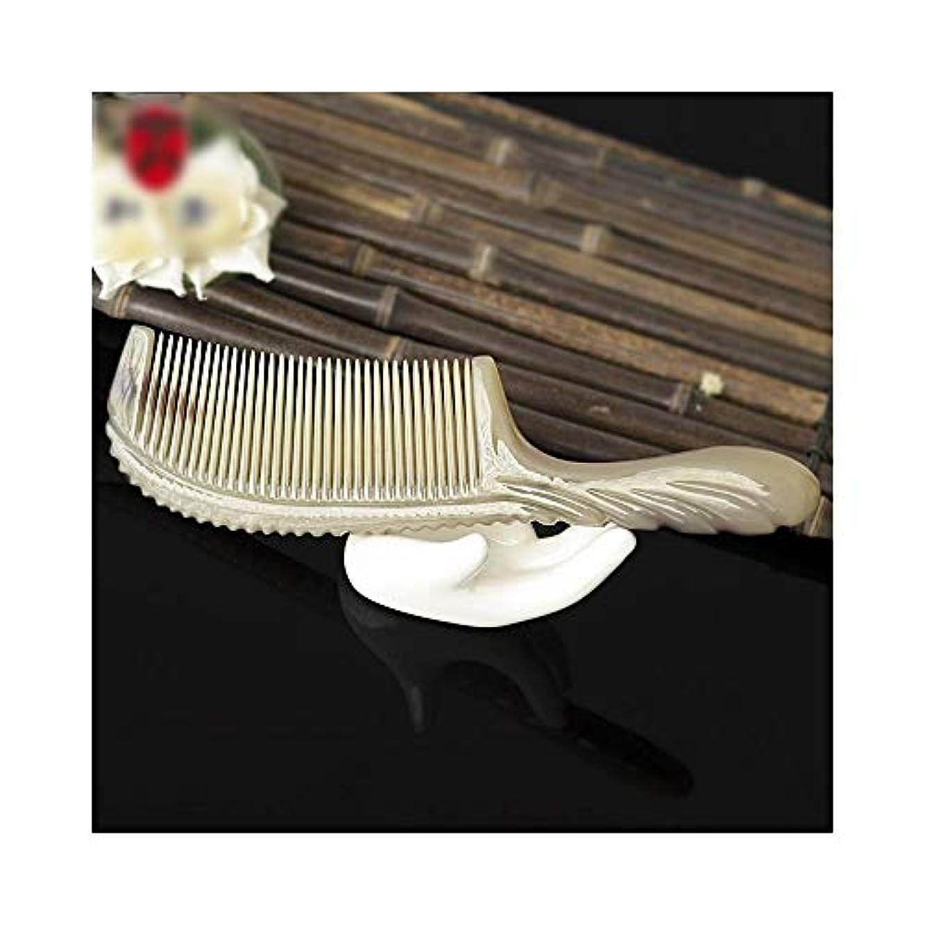 光沢任命する比類なきヘアコーム理髪くし 女性のための帯電防止ヘアコームハンドル100%ナチュラルバッファローホーンくしファイン歯のくし ヘアスタイリングコーム (Color : 7047)