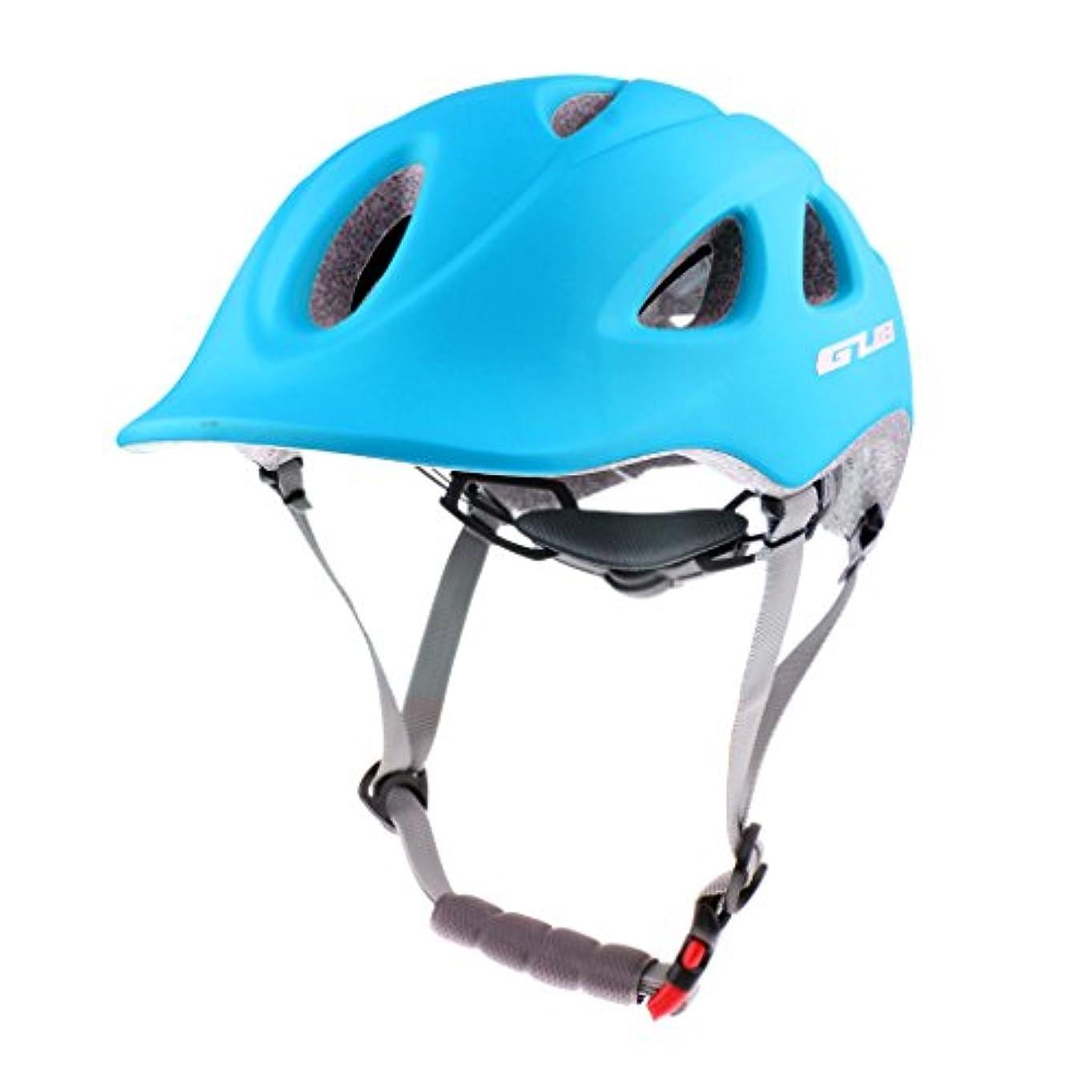 移行する直面する不均一SONONIA 大人用 超軽量 安全 ヘルメット 調整 自転車用 サイクリング ヘルメット  衝撃吸収 全4色 - 青