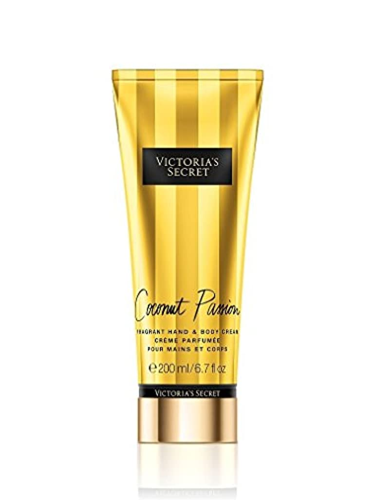 朝食を食べる愛情エクステントCoconut Passion by Victoria's Secret Hand and Body Cream 200ml by Victoria's Secret