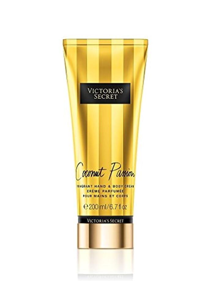 類推空中横向きCoconut Passion by Victoria's Secret Hand and Body Cream 200ml by Victoria's Secret