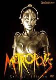 メトロポリス [DVD] 画像