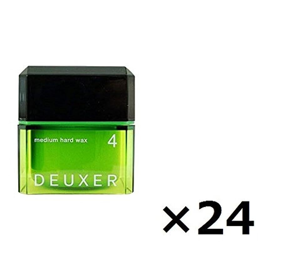 可塑性中央値結晶【24個セット】ナンバースリー デューサー ミディアムハード ワックス 4 80g