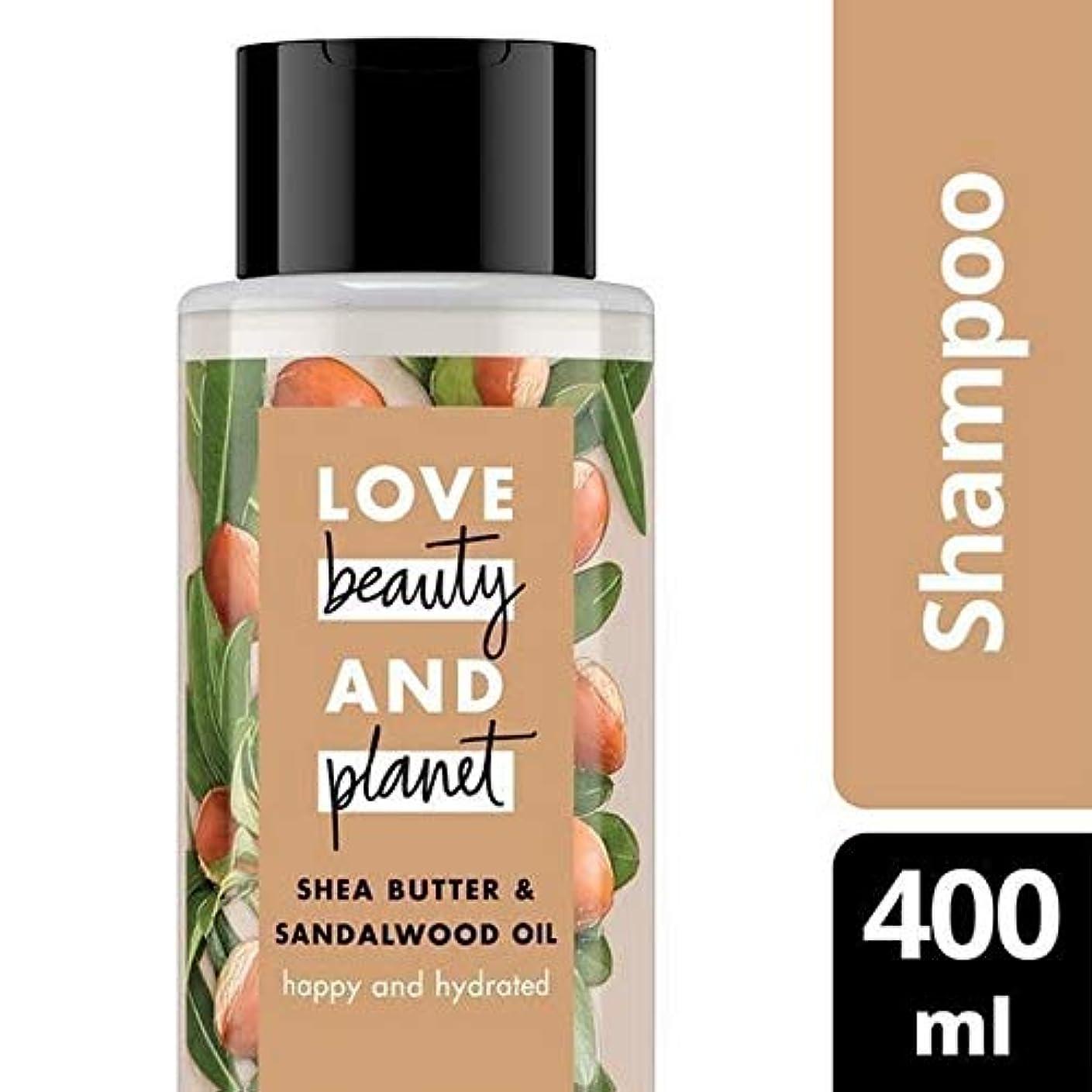 頂点おなかがすいた優越[Love Beauty and Planet ] 美しさと地球の幸せ&水和シャンプーを愛し - Love Beauty And Planet Happy & Hydrated Shampoo [並行輸入品]