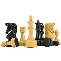 ByzantineシリーズEbony and Boxwoodチェスピース4インチ