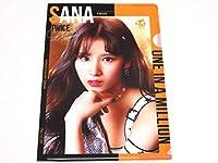 TWICEトゥワイス SANA サナA4 クリアファイル WU