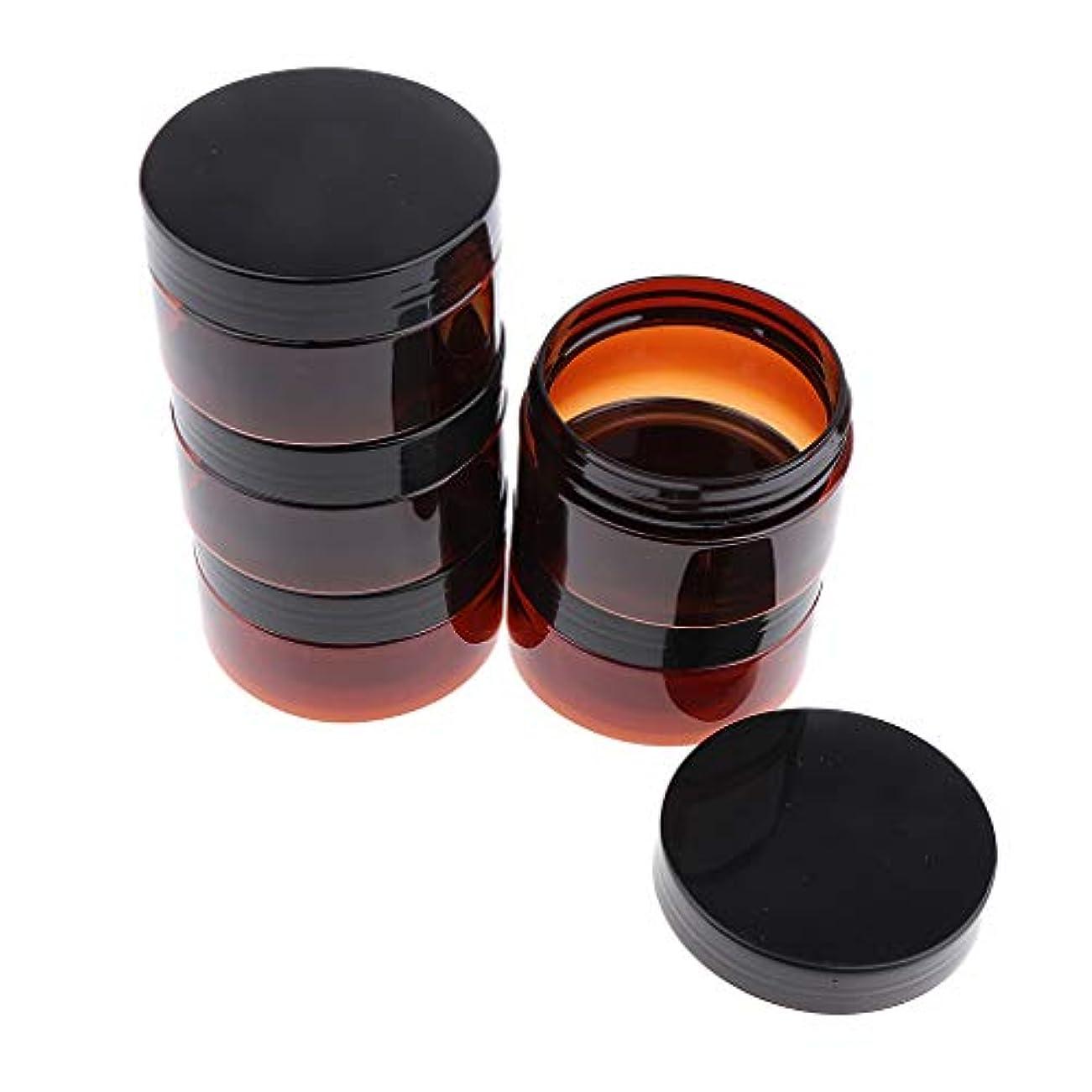 気を散らす再生可能美人5個 化粧ポット メイクアップボトル 100g 小分け容器 2色選べ - 黒いプラスチックふた