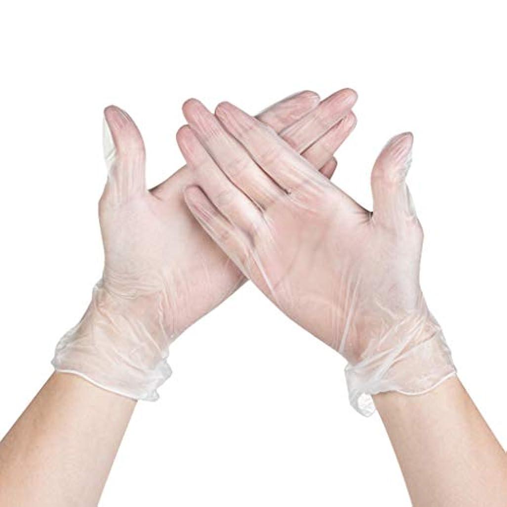 管理蓄積する飢パウダーフリーの使い捨て医療検査食品電子修理ホーム透明PVC使い捨て手袋箱入り YANW (色 : トランスペアレント, サイズ さいず : M m)