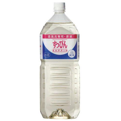 すっぴん酒風呂専用・原液 純米 2000ml