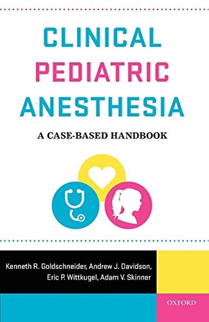 学ぶ非常にやさしいClinical Pediatric Anesthesia: A Case-Based Handbook
