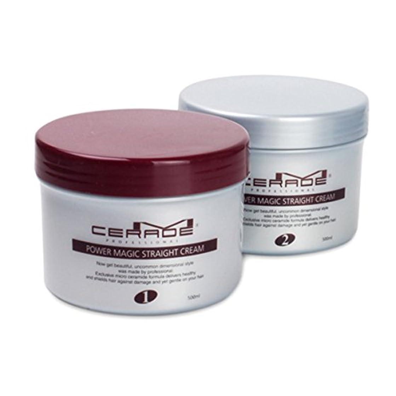 オーストラリア人勤勉写真の【韓国コスメ】[Somang/希望]Somang Mcerade Power Magic Straight Cream (500ml+500ml)/希望エムセロッドパワーマジックストレートクリーム(海外直送品)