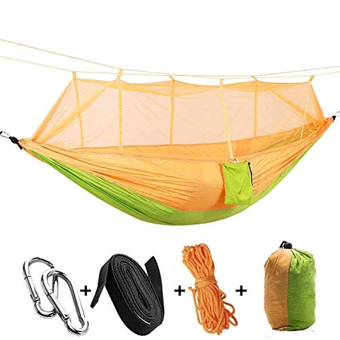 本当に前売バンジージャンプ大型キャンプハンモック、ポータブル屋外パラシュート布蚊バグネット通気性速乾性スイング用ハイキング旅行 (Color : D)