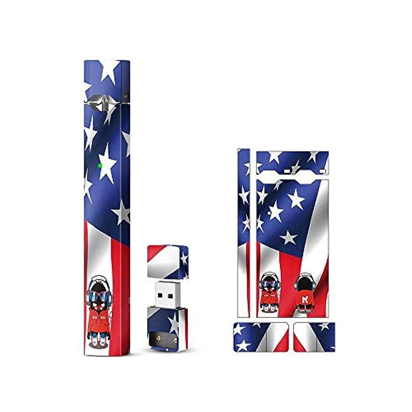 定義最近魔術師【SHIODOKI】Juul シール スキン ジュール専用 スキンシール ステッカー 全面保護 ケースカバー 保護フィルム 電子タバコ 2枚セット 再剥離 3M素材 高品質 アメリカ 国旗柄 (アメリカ国旗03)