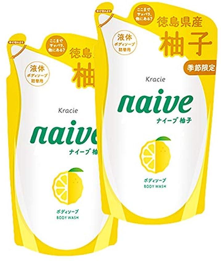 女の子勧告アクションナイーブ ボディソープ 柚子 詰替用 380ml ×2個