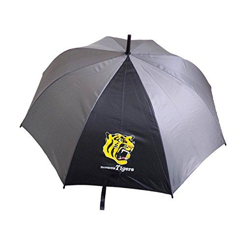阪神タイガース公式グッズ 阪神の傘(グレー・黒 60cm)