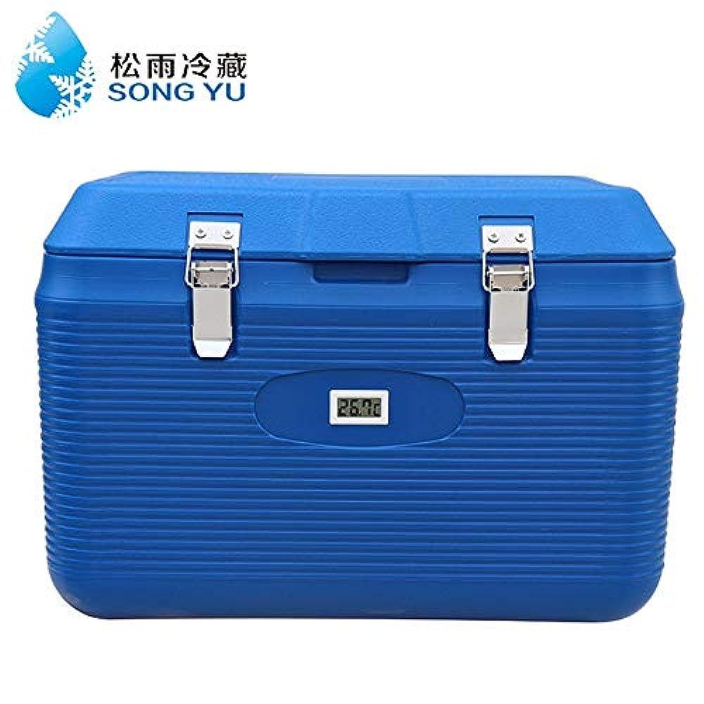 ケープセール検体Gquan 涼しい箱、屋外旅行絶縁材箱車の世帯のシーフードの冷蔵庫