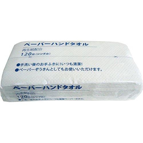 服部製紙 ペーパーハンドタオル 120枚 シングル 日本製 ホワイト 19.7×22.5cm