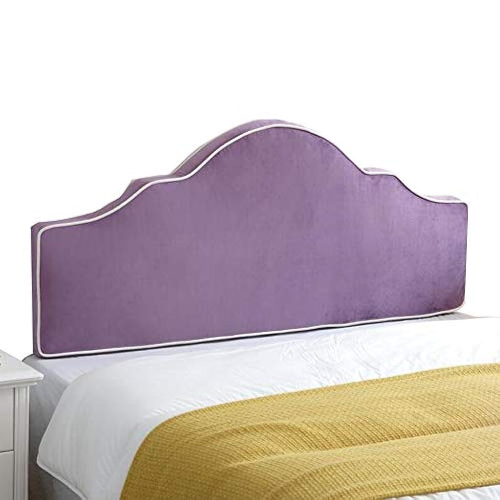 ハンディキャップ柱なぜLIANGLIANG クションベッドの背もたれ 寝室のベッドライニングソフトケース快適な背もたれ洗えるスポンジ充填、5色、5サイズ (色 : Purple, サイズ さいず : 180x65x8cm)