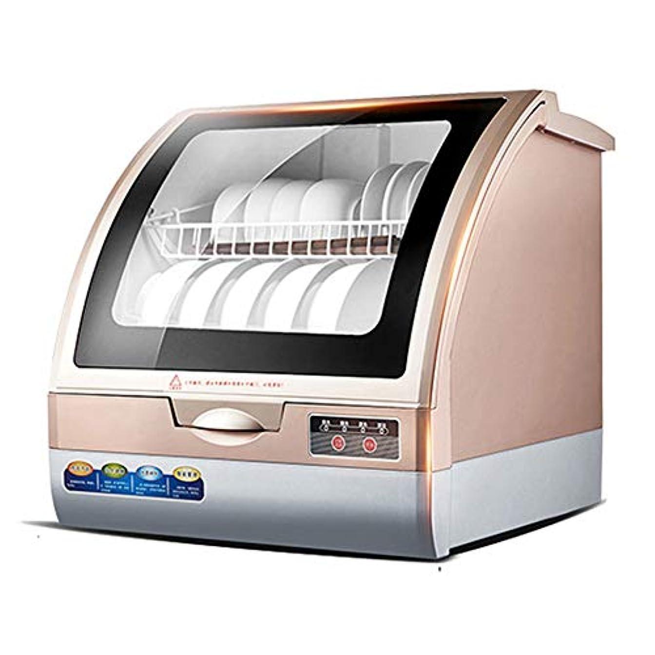 冬差別する輝く皿洗い機、カウンター皿洗い機、360°の高温洗浄、凝縮空気乾燥、ボタン操作で、小さなアパートや家庭のキッチンに最適