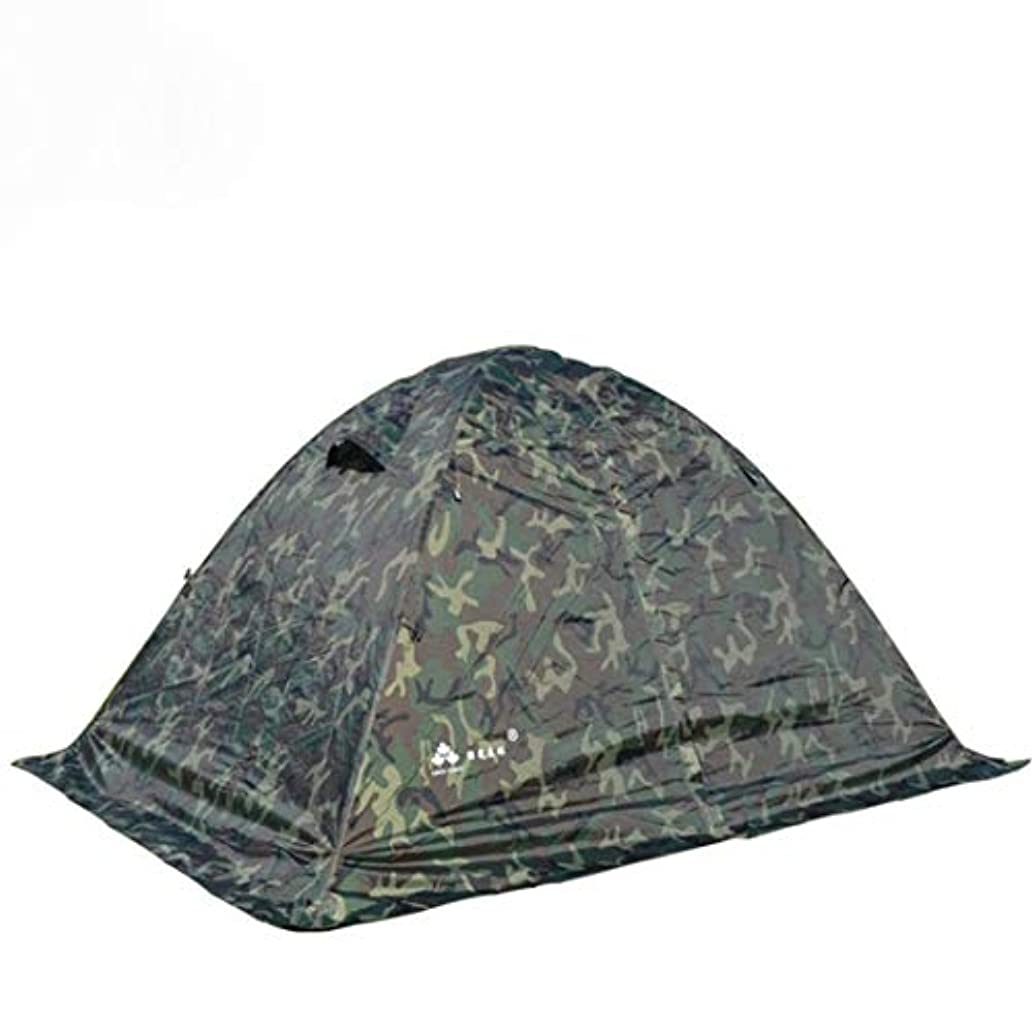 受け入れた盆地抜け目がないNekovan 2-3人キャンプテントサンシェード蚊バックパッキングテント組み立てる必要性迷彩で屋外スポーツ用テント (サイズ : 2-3P)