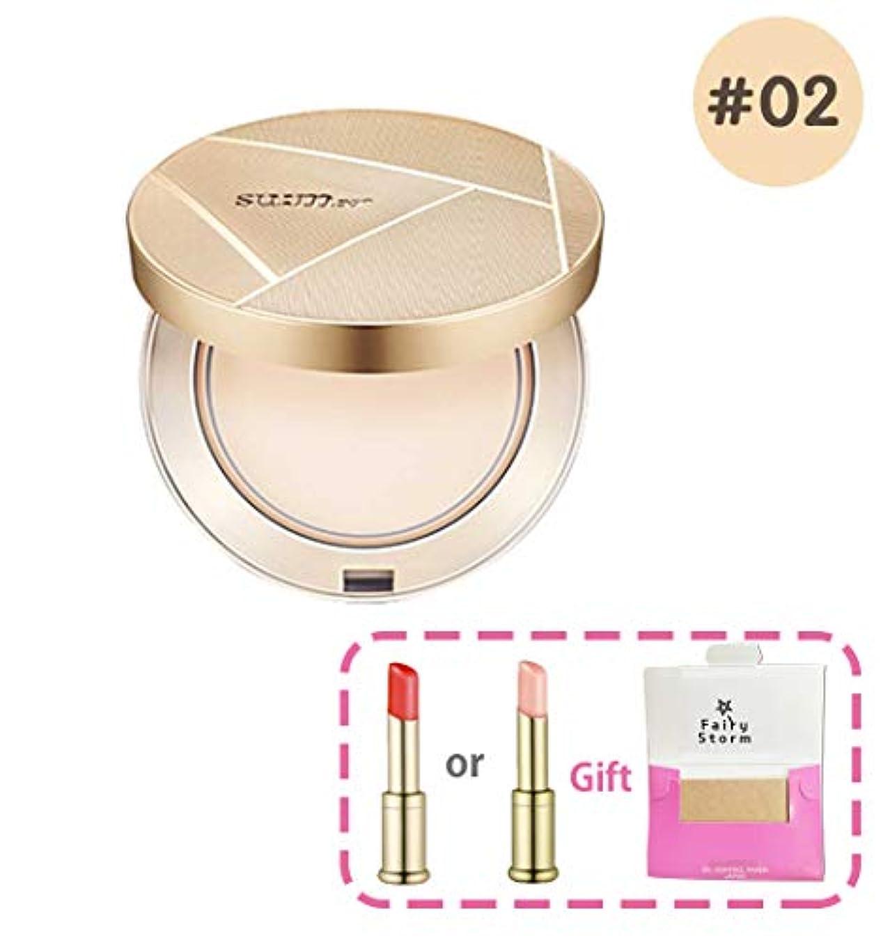 高揚した毎月好奇心盛[su:m37/スム37°] sum37 Air risingTF Radiance Powder Pact SPF30/PA++/エアライジングTFラディアンスパウダーファクト 2号 +[Sample Gift](海外直送品)