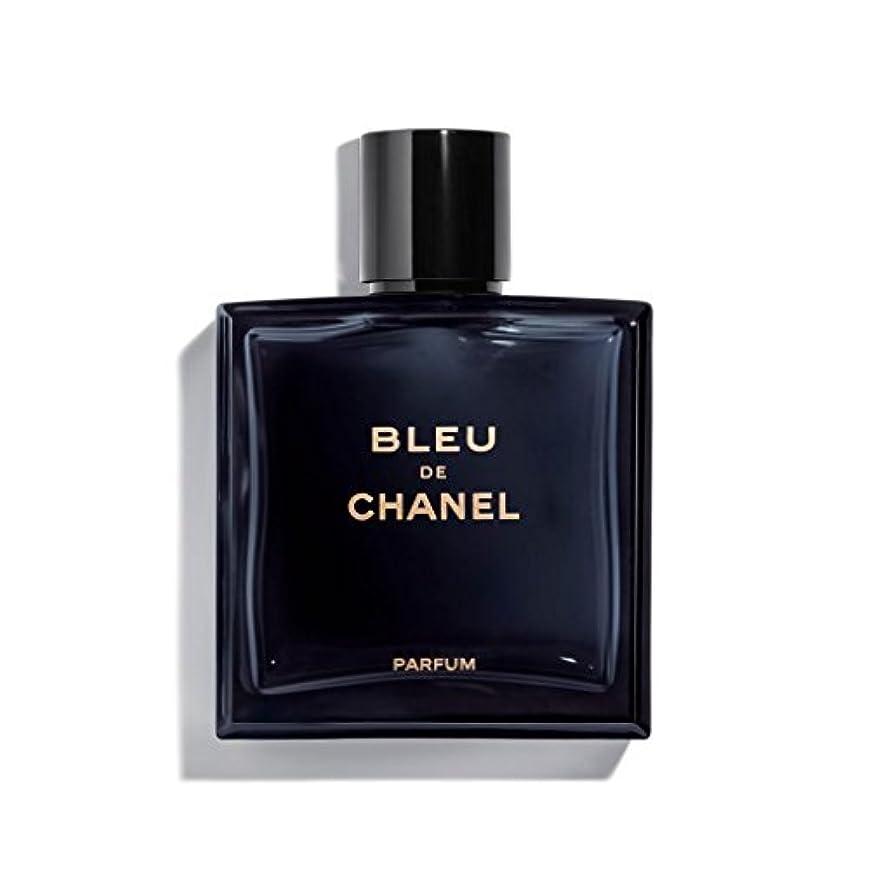 ハイブリッド八百屋さん塊シャネル CHANEL ブルー ドゥ シャネル パルファム 〔Parfum〕 50ml Pfm SP fs