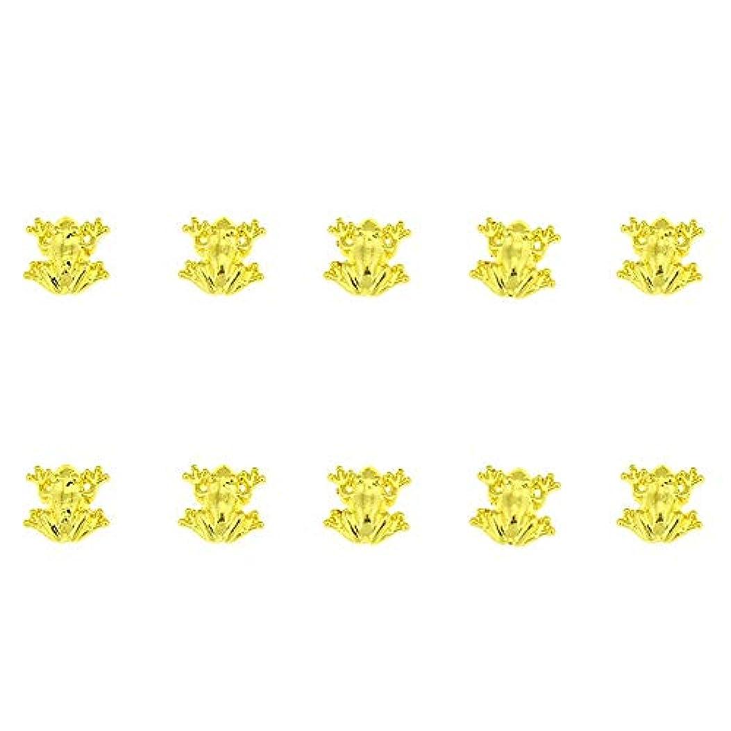 できる手術方法論10個/ロット3D 10ミリメートル* 10ミリメートルネイルアート美容ゴールデンフロッグデザインメタルネイルアートの装飾用品