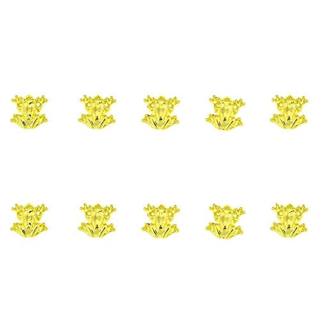 歌汚い最愛の10個/ロット3D 10ミリメートル* 10ミリメートルネイルアート美容ゴールデンフロッグデザインメタルネイルアートの装飾用品