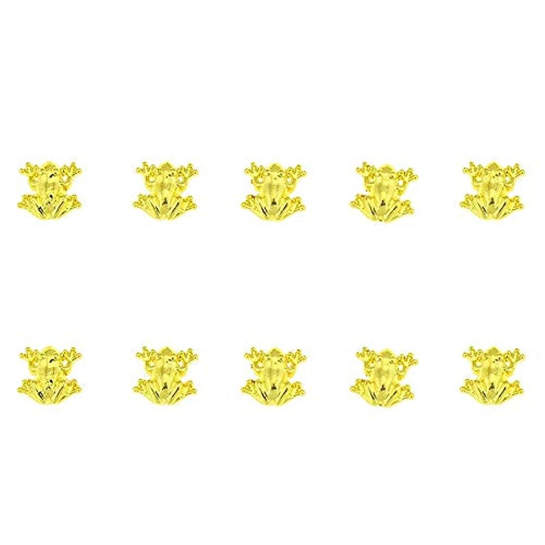 急行する結紮可塑性10個/ロット3D 10ミリメートル* 10ミリメートルネイルアート美容ゴールデンフロッグデザインメタルネイルアートの装飾用品