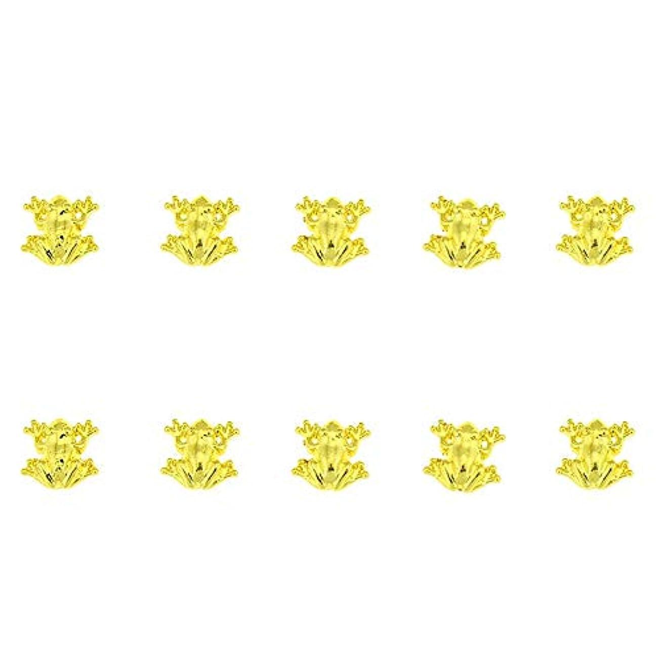 誇大妄想下位パプアニューギニア10個/ロット3D 10ミリメートル* 10ミリメートルネイルアート美容ゴールデンフロッグデザインメタルネイルアートの装飾用品