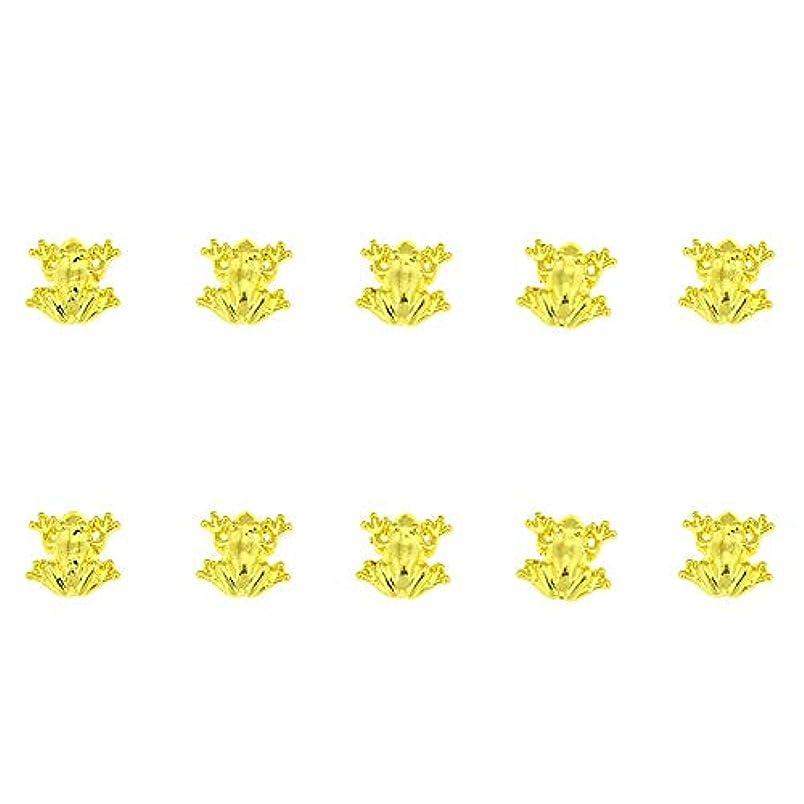 家禽あからさま竜巻10個/ロット3D 10ミリメートル* 10ミリメートルネイルアート美容ゴールデンフロッグデザインメタルネイルアートの装飾用品