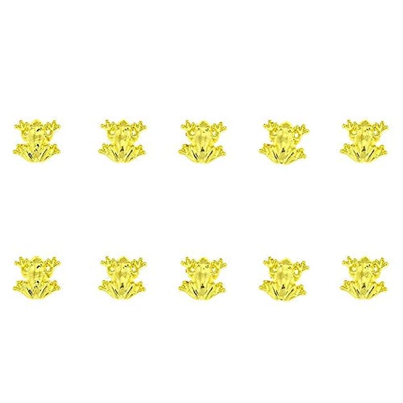 抽選砲撃忘れられない10個/ロット3D 10ミリメートル* 10ミリメートルネイルアート美容ゴールデンフロッグデザインメタルネイルアートの装飾用品