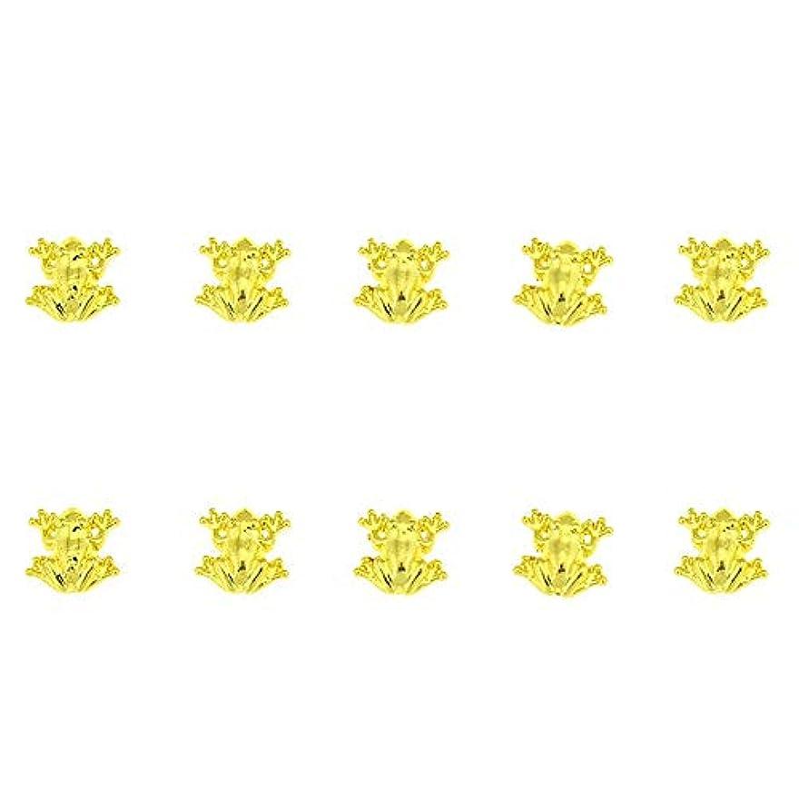 美容師アンカー合唱団10個/ロット3D 10ミリメートル* 10ミリメートルネイルアート美容ゴールデンフロッグデザインメタルネイルアートの装飾用品