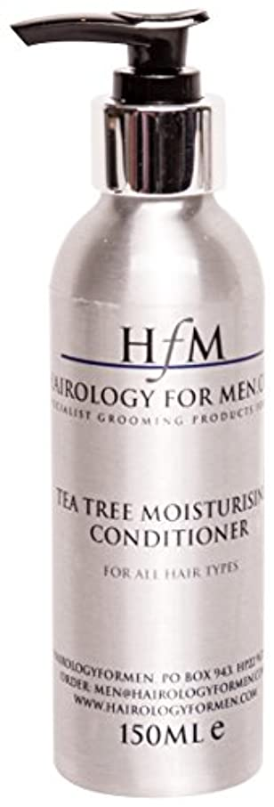 男性用美容液ティーツリーモイスチャライジングコンディショナー