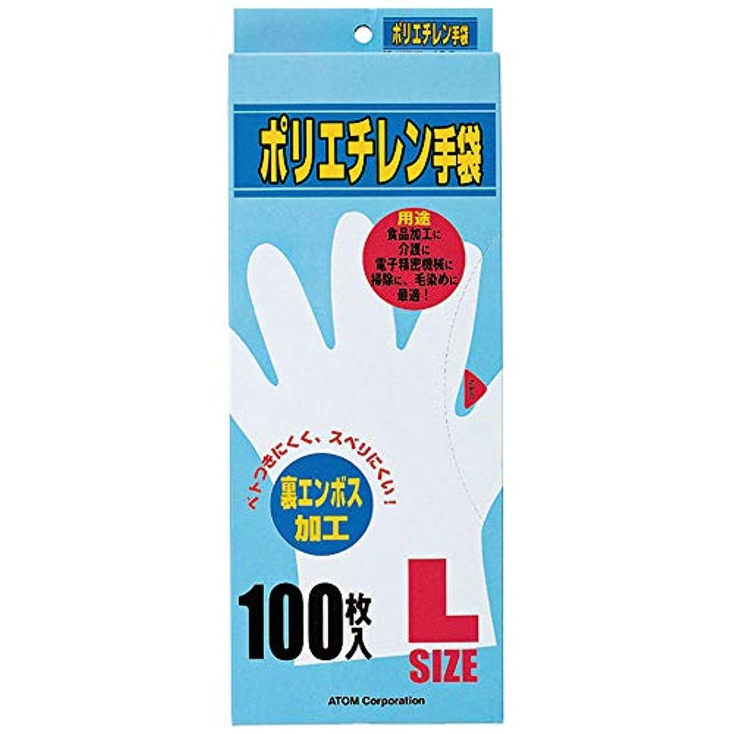 なめる任意スパイラルアトム ポリエチレン手袋 1720-100-L 5箱(500枚)