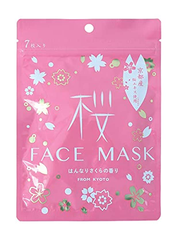 傾くしっかり取り出す京びあん 桜フェイスマスク