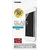 HAKUBA iPhone8 Plus / iPhone7 Plus 用 (5.5インチ) 液晶保護フィルム 3D 全面保護 ラウンドエッジ 9H 0.33mm 指紋防止コート ホワイト IPGG-7P3DWT