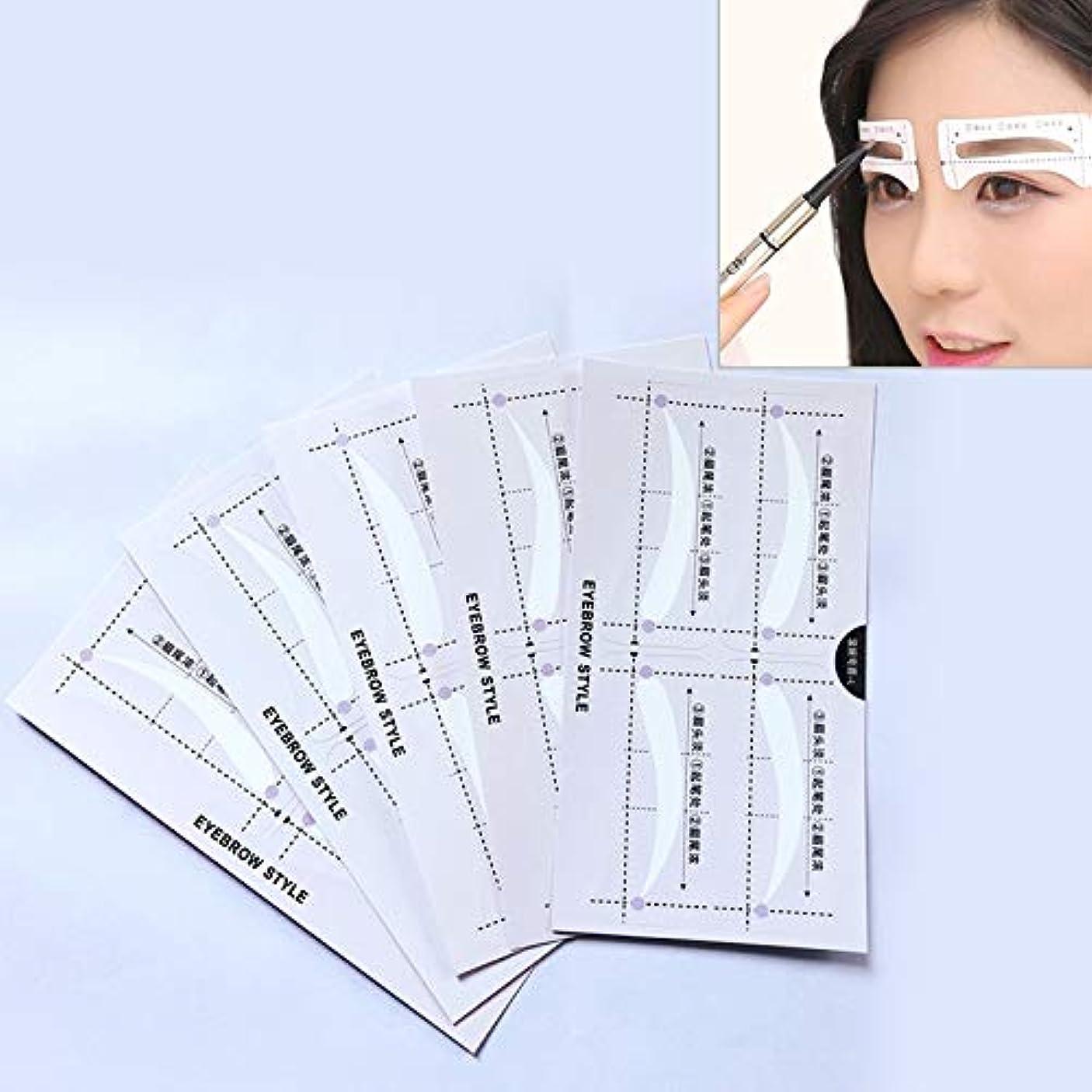高いジャニス受け入れる美容アクセサリー 10ペア眉ステンシル形状テンプレート化粧ステッカー 写真美容アクセサリー