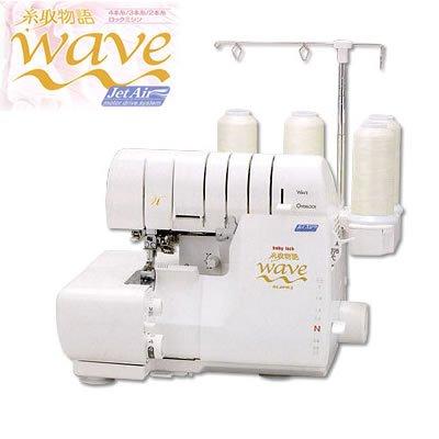 ベビーロック『糸取物語Wave Jet(BL69WJ)』