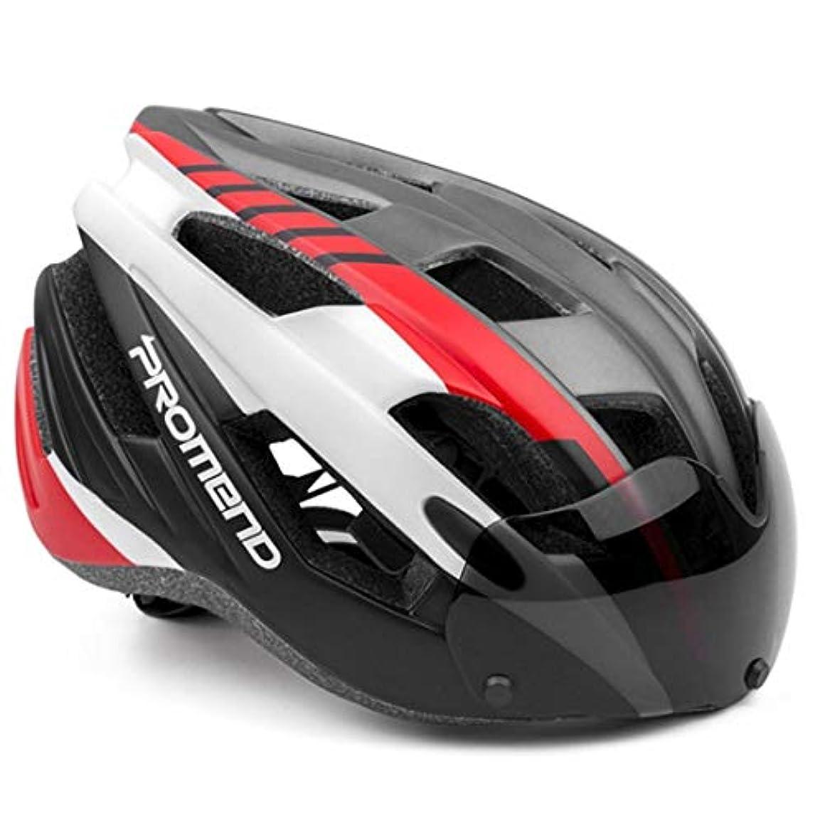 政治家のファンタジー波CAFUTY ウインドゴーグル、ヘルメットマウントメガネ付きマウンテンバイク、自転車ロードライディング機器 (Color : レッド)