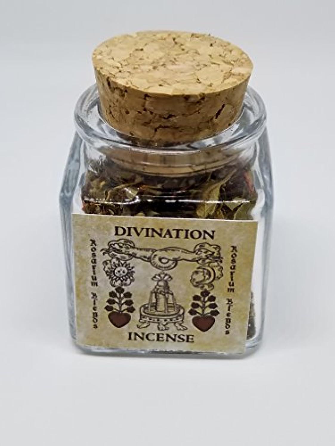 退院証書少年手作りお香ブレンド: Divination