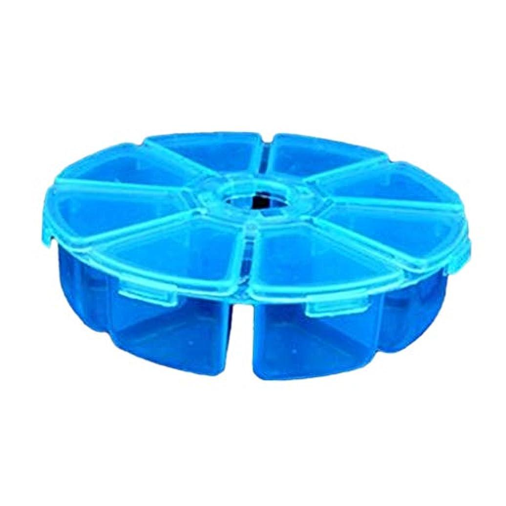 評議会感動する衣服Perfeclan ネイルアート 収納ボックス パーツ入れ 整理 円形 8コンパートメント ビーズオーガナイザーケース 全4色 - ブルー