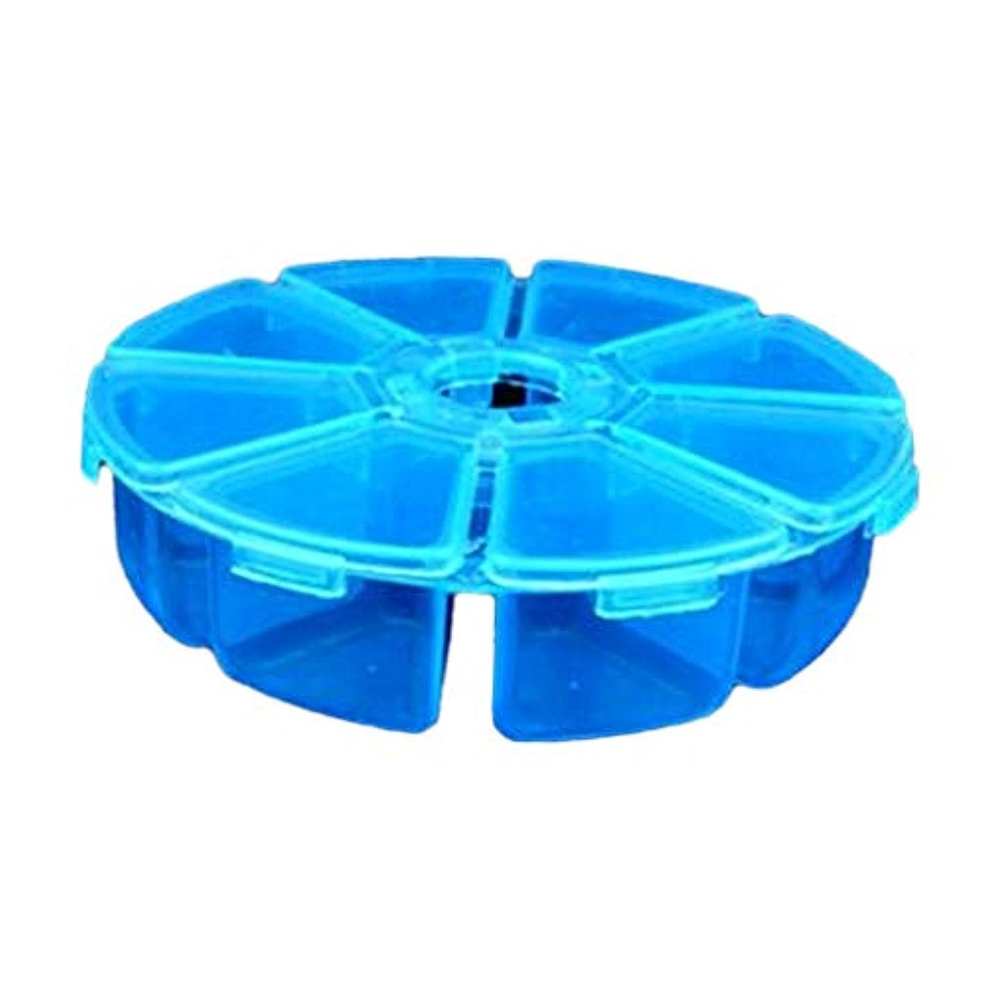 餌操縦する伝統的DYNWAVE ネイルアート オーガナイザー 収納 ボックス 8コンパートメント 仕切り プラスチック 全4色 - ブルー