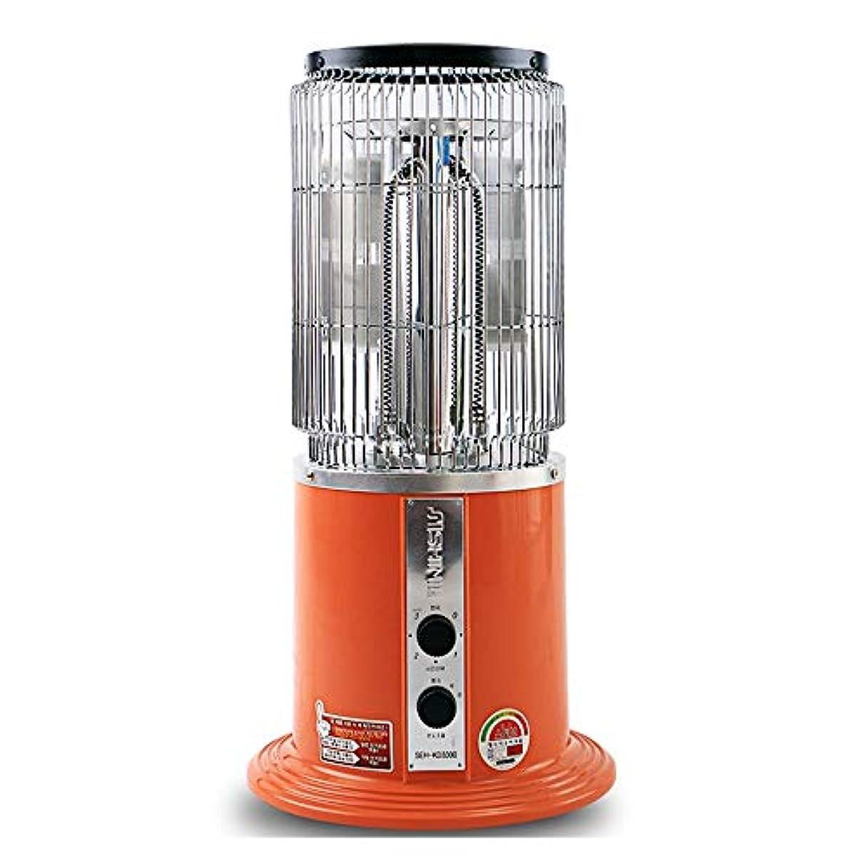 広く矢繁殖LHA 電気ファンヒーター カーボンクリスタルヒーターの世帯のベーキングオーブンの冬の暖房ファン省エネ2000W