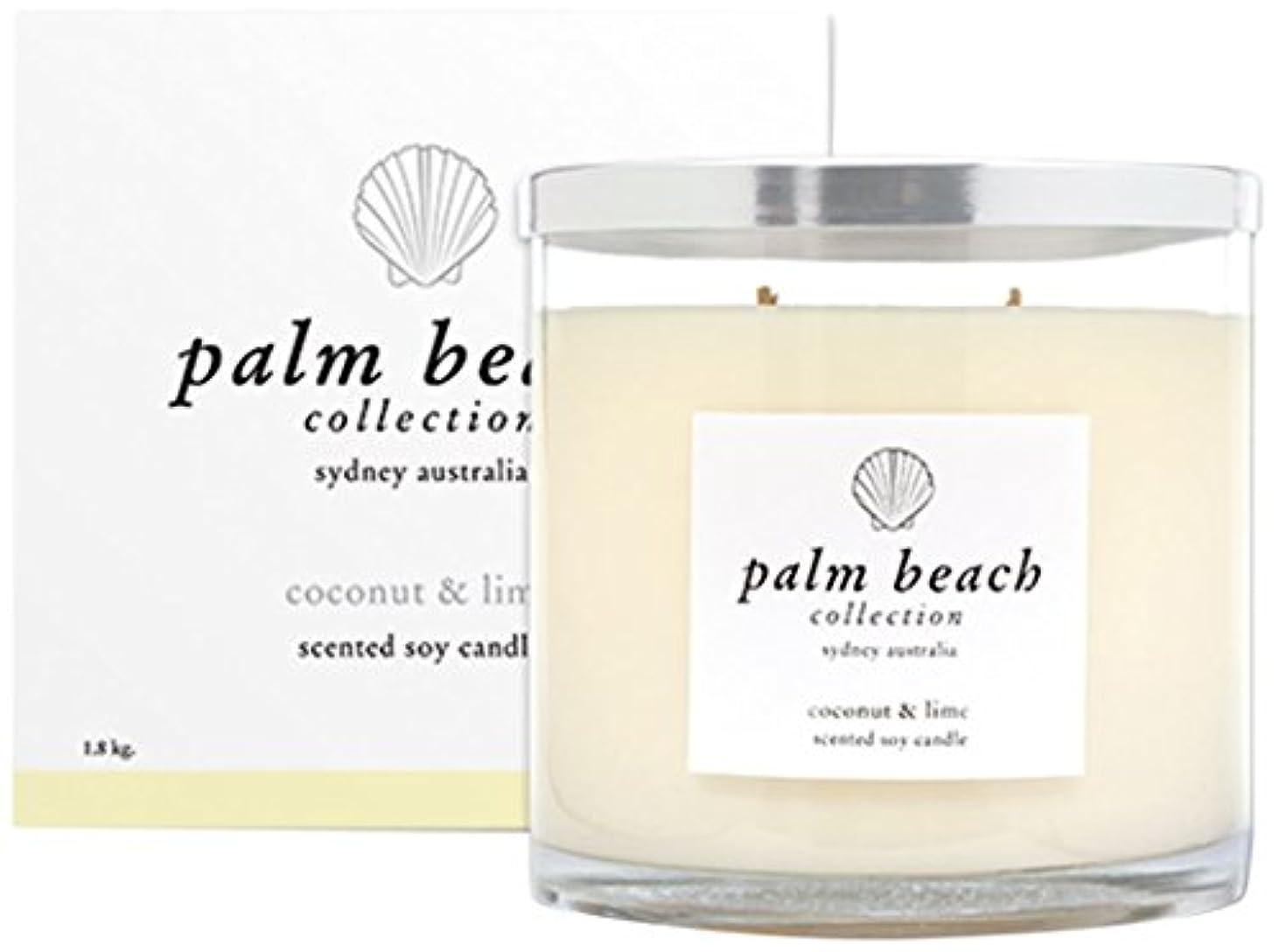 樹木イサカ作物パームビーチコレクションDeLuxe キャンドル 「 ココナッツ&ライム 」 A2920501